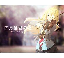 Shigatsu wa Kimi no Uso Poster/Print Photographic Print