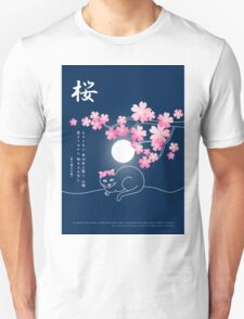 Pretty Cat Pink Japanese Sakura Cherry Blossoms Blue Night T-Shirt
