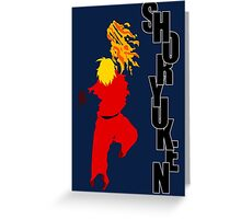 Vector Shoryuken  Greeting Card