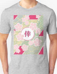 Japanese Sakura Cherry Blossoms Good Fortune Pink Green T-Shirt