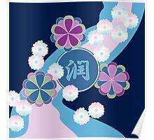 Japanese Chrysanthemums Floating Floral River Pink Blue Nagarekiku Poster
