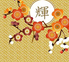 Japanese Plum Blossoms Gold Orange Red Kagayaki Radiance by Beverly Claire Kaiya