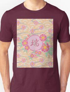 Japanese Plum Blossoms Ume Pink Orange Scallop Mizumizushii Lush  T-Shirt