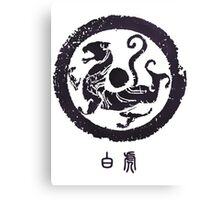 【6700+ views】Chinese holy creature: White Tiger (西方白虎) Canvas Print