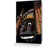 Best fun ever! Greeting Card