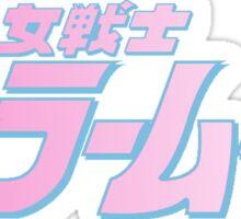 Sailormoon intro Sticker