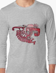 Be patien! its dangerous Long Sleeve T-Shirt