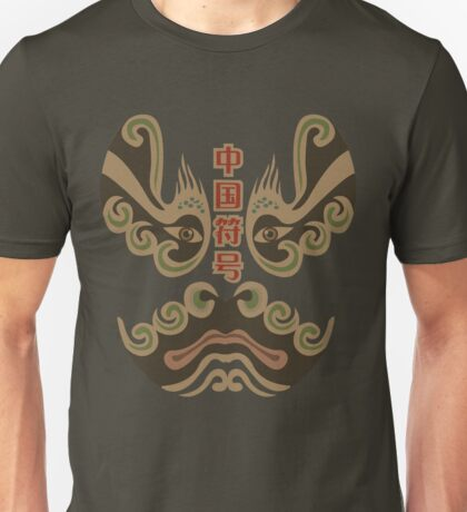 Oriental Mask T-Shirt