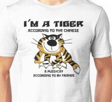 Very Funny Chinese Zodiac Tiger T-Shirt Unisex T-Shirt