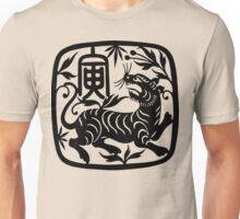 Chinese Paper Cut Tiger T-Shirt Unisex T-Shirt