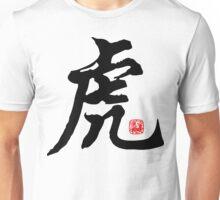 Chinese Zodiac Tiger Symbol T-Shirt Unisex T-Shirt