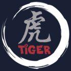 Abstract Chinese Zodiac Tiger Symbol T-Shirt by HolidayT-Shirts