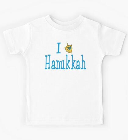 I Love Hanukkah Hanukkah T-Shirt Kids Tee