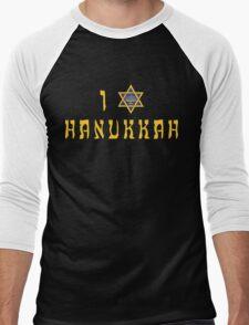 """Hanukkah """"I Love Hanukkah"""" T-Shirt Men's Baseball ¾ T-Shirt"""