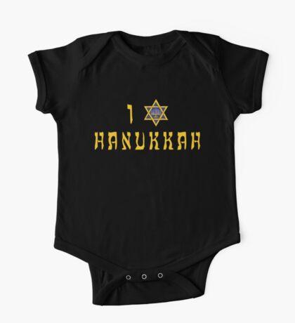 """Hanukkah """"I Love Hanukkah"""" T-Shirt One Piece - Short Sleeve"""