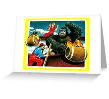 KONG - atari Greeting Card