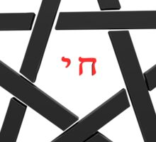 witchcraft concept with hebrew text  Sticker