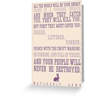 Watership Down / Richard Adams Quote Greeting Card