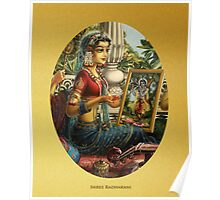 Shree Radharani Poster