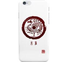 【6200+ views】Chinese holy creature: Fire Rosefinch (南方朱雀) iPhone Case/Skin