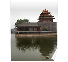 Forbidden City - Corner Towers Poster