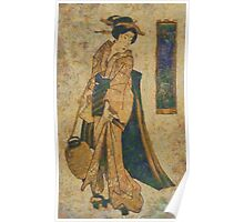 Japanese Woman with Paper Lantern Poster