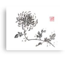Golden dragon Chrysanthemum sumi-e painting Metal Print