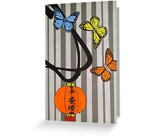 Butterfly Lantern Greeting Card