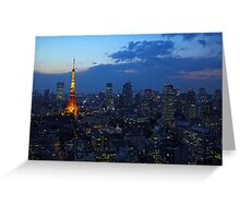 Tokyo skyline at evening Greeting Card