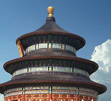 Forbidden City Dome by phil decocco