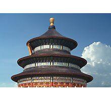 Forbidden City Dome Photographic Print