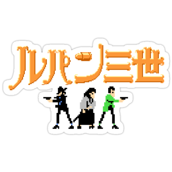 Lupin the 8-Bit by vgjunk