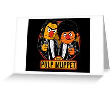Pulp Muppet Street Greeting Card