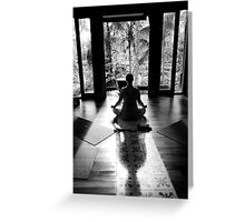 Looking out within Greeting Card