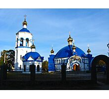 Small Christian monastery Photographic Print