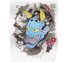 Blue Oni Flash Poster