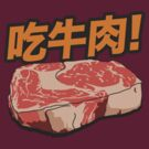 Eat Beef! by M Dean Jones