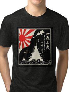 Battleships of the Imperial Japanese Navy Tri-blend T-Shirt