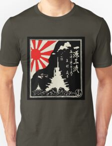 Battleships of the Imperial Japanese Navy Unisex T-Shirt