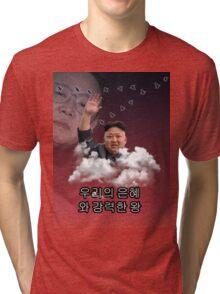 kim jong un Tri-blend T-Shirt