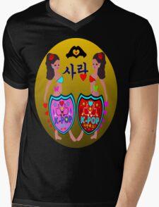 ㋡♥♫Love(SaRangHaeYo) K-Pop Clothing & Stickers♪♥㋡ Mens V-Neck T-Shirt