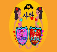 ㋡♥♫Love(SaRangHaeYo) K-Pop Clothing & Stickers♪♥㋡ Womens Fitted T-Shirt