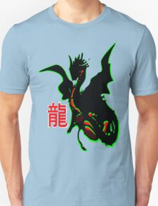 ۞»♥Legendary Dragon with a Chinese Character Clothing & Stickers♥«۞ T-Shirt