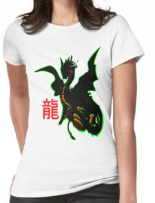 ۞»♥Legendary Dragon with a Chinese Character Clothing & Stickers♥«۞ Womens Fitted T-Shirt