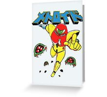 Metroid Japanese Promo Greeting Card