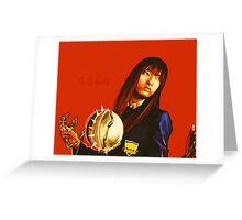 Go-Go Yubari Greeting Card