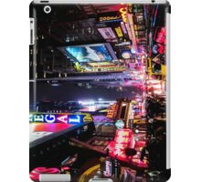 New York City Night iPad Case/Skin