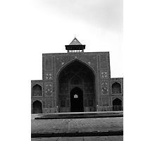 BW Iran  Isfahan west iwan Imam Mosque 1970s Photographic Print