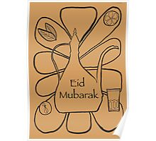 Moroccan Tea Eid Illustration - Middle Eastern Card Poster