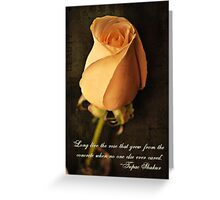 Soft Greeting Card